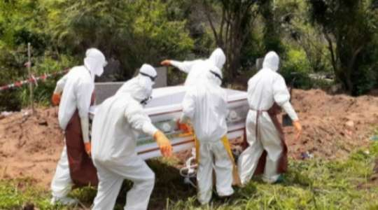 COVID-19: Mexico Passes 25,000 Deaths 4